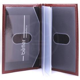 Обложка для автодокументов натуральная кожа BV.25.-1.cognac
