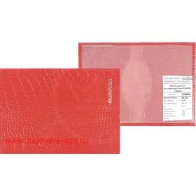 Обложка для паспорта н/к,   крок;   алый;   тисн-PASSPORT