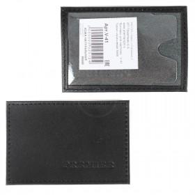 Обложка пропуск/карточка/проездной Premier-V-41 натуральная кожа черный матовая   (6)