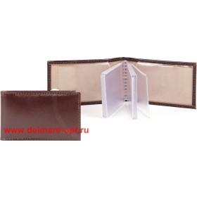 Визитница горизонтальная    (вкл 18 л)    н/к,    гладкий коричневый;    тисн-CARDS