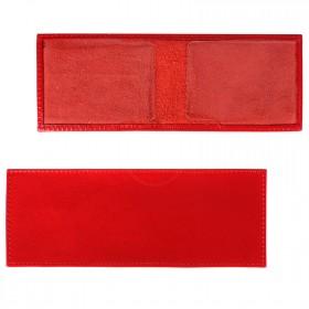 Обложка для удостоверения PRT-У-50 натуральная кожа красный наплак