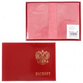 Обложка для паспорта Premier-О-82    (с гербом)    натуральная кожа красный гладкий   (135)