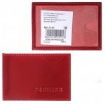 Обложка пропуск/карточка/проездной Premier-V-41 натуральная кожа красный гладкий   (135)