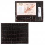 Обложка для автодокументов Premier-О-74   (компакт)    натуральная кожа коричн.темный крокодил   (83)