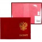 Обложка для паспорта Premier-О-82    (с гербом)    натуральная кожа красный темный гладкий   (138)
