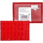 Обложка пропуск/карточка/проездной Premier-V-41 натуральная кожа красн-алый кайман   (15)
