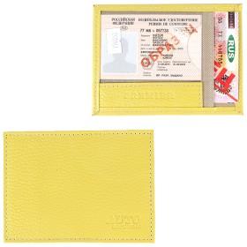 Обложка для автодокументов Premier-О-74   (компакт)    натуральная кожа желтый флотер   (321)