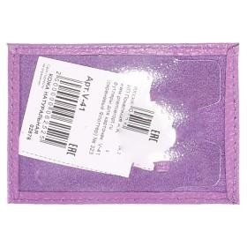 Обложка пропуск/карточка/проездной Premier-V-41 натуральная кожа сиреневый флотер   (323)