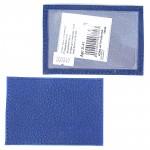 Обложка пропуск/карточка/проездной Premier-V-41 натуральная кожа синий флотер   (329)