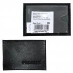 Обложка пропуск/карточка/проездной Premier-V-41 натуральная кожа черный сафьян матовый   (589)