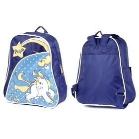 Рюкзак детский Silver Top-1040 Кроха прост спинка/ Pegas,    синий/голубой,    лошадка