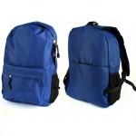Рюкзак муж Дизайн-125,    уплот спинка,    1отд. 4внеш карм,    синий