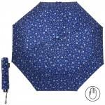 Зонт женский RST-308,    R=53см,    механика;    8спиц-сталь;    3слож;    полиэстер,    т.синий/голубой