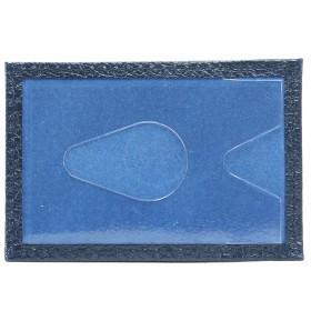 Обложка пропуск/карточка/проездной Croco-В-200 натуральная кожа синий металлик   (231)